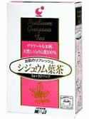 【シジュウム茶 ティーパック32P】※受け取り日指定不可※税抜5000円以上送料無料
