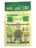 【シリンゴル 重曹 600g】※受け取り日指定不可※税抜5000円以上送料無料