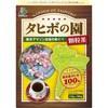 【タヒボの園 顆粒茶 1.5g×30袋】※受け取り日指定不可※税抜5000円以上送料無料