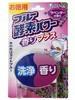 【ブルー酵素パワー 香りプラス ラベンダーの香り120g】※受け取り日指定不可