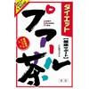 【ダイエットプアール茶 8g×24包】※受け取り日指定不可※税抜5000円以上送料無料