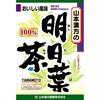 【明日葉茶100% 2.5g×10袋】※受け取り日指定不可※税抜5000円以上送料無料