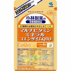 【小林製薬 マルチビタミン ミネラル CoQ10 120粒】※キャンセル・変更・返品交換不可