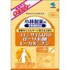 【小林製薬 CoQ10 α-リポ酸 L-カルニチン 60粒】※キャンセル・変更・返品交換不可
