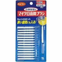【小林製薬のマイクロ歯間ブラシ マイクロサイズ SSSS 15本入】※キャンセル・変更・返品交換不可