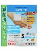 【FC ステラーゼS 36枚】※受け取り日指定不可※税抜5000円以上送料無料