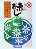 【わかめ赤出しみそ汁 9g×6袋】※受け取り日指定不可※税抜5000円以上送料無料