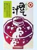 【わかめみそ汁 9g×6袋】※受け取り日指定不可※税抜5000円以上送料無料