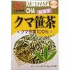 【ユーワ クマ笹茶 30包】※受け取り日指定不可※税抜5000円以上送料無料