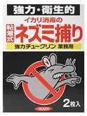 【強力チュークリン 業務用 2枚入】※受け取り日指定不可※税抜5000円以上送料無料