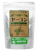 【ヤーコン桑葉入り茶 3g×30包】※受け取り日指定不可※税抜5000円以上送料無料
