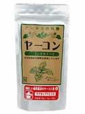 【ヤーコン桑葉入り茶 1.5g×30包】※受け取り日指定不可※税抜5000円以上送料無料