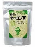【茨城県産 ヤーコン茶100% 3g×30包】※受け取り日指定不可※税抜5000円以上送料無料