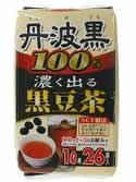 【丹波黒100%濃く出る黒豆茶 6g×26包】※受け取り日指定不可※税抜5000円以上送料無料