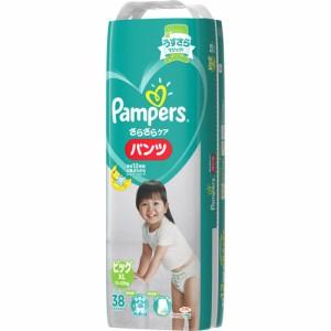 【パンパース さらさらパンツ ビッグサイズ 38枚】※キャンセル・変更・返品交換不可