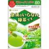 【急須のいらない緑茶です 袋 40g】※受け取り日指定不可※税抜5000円以上送料無料