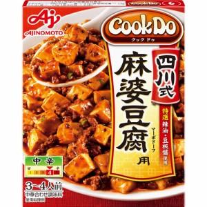 【Cook Do 四川 麻婆豆腐 3-4人前】※受け取り日指定不可※税抜5000円以上送料無料