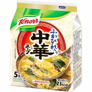 【クノール中華スープ 5袋】※受け取り日指定不可※税抜5000円以上送料無料