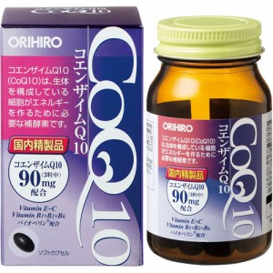 【オリヒロ コエンザイム Q10 90粒】※キャンセル・変更・返品交換不可