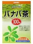 【オリヒロ NLティー100% バナバ茶 1.5g×25包】※受け取り日指定不可※税抜5000円以上送料無料