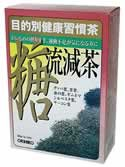 【オリヒロ 目的別健康習慣茶 糖流減茶 3g×30包】※ご注文後商品を発注致※税抜5000円以上送料無料