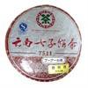 【雲南七子餅茶(プーアール茶) 340g】※受け取り日指定不可※税抜5000円以上送料無料