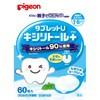 【ピジョン 親子で乳歯ケア タブレットU なめらかヨーグルト味 60粒 1歳6ヶ月頃から】※キャンセル・変更・返品交換不可