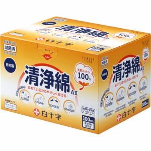【ハクジウ 清浄綿 100包入】※ご注文後商品を発注致します※税抜5000円以上送料無料