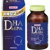 【ヤクルト DHA&EPA 徳用 240粒】※ご注文後商品を発注致します※税抜5000円以上送料無料