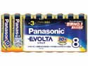 【パナソニック アルカリ乾電池 EVOLTA(エボルタ) 単3形 8本 LR6EJ/8SW】※受け取り日指定不可