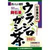 【山本漢方 ウラジロガシ茶 100% 5g×20包】※受け取り日指定不可※税抜5000円以上送料無料
