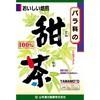 【山本漢方 甜茶 100% 3g×20包】※受け取り日指定不可※税抜5000円以上送料無料