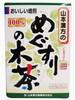 【山本漢方 めぐすりの木茶(メグスリノキ茶) 100% 3g×10包】※受け取り日指定不可※税抜5000円以上送料無料