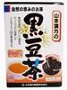 【山本漢方 黒豆茶 100% 10g×30包】※受け取り日指定不可※税抜5000円以上送料無料