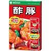 【ミツカン 中華の素 酢豚 45g×2袋】[代引選択不可]