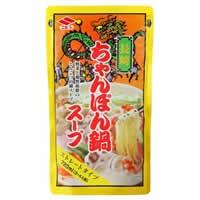 【ニビシ 長崎ちゃんぽん鍋スープ 720ml】※受け取り日指定不可