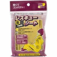 【金・銀2WAY レスキューシート 2個セット】※税抜5000円以上送料無料