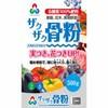 【朝日工業 ザクザク骨粉 500g】※税抜5000円以上送料無料