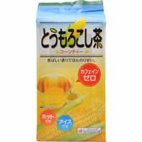 【OSK とうもろこし茶 10g×16袋】※税抜5000円以上送料無料