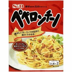 【まぜるだけのスパゲッティソース ペペロンチーノ 44.6g】※税抜5000円以上送料無料