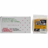 【玄米主義 すっぴん煎 カレー 6袋入】※税抜5000円以上送料無料