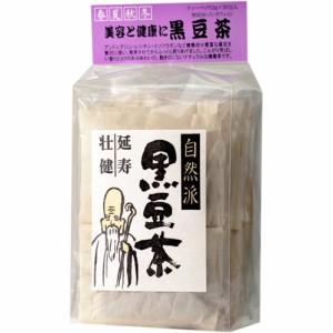 【黒豆茶】※受け取り日指定不可※税抜5000円以上送料無料