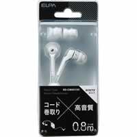 【ELPA カナルタイプ巻取りヘッドホン 0.8m RD-CMK01(W) ホワイト】