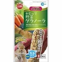 【ミニマルランド かじって野菜グラノーラ 2本 うさぎ用】