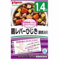 【ピジョン 管理栄養士さんのおいしいレシピ 鶏レバーひじき(豚肉入り) 80g】