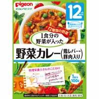 【ピジョン 管理栄養士さんのおいしいレシピ 1食分の野菜が入った野菜カレー(鶏レバー・豚肉入り) 100g】