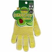【おたふく手袋の日本製こどもてぶくろ 綿100% スベリ止め付 Sサイズ G-638】