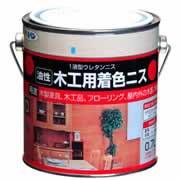 【アサヒペン 油性木工用着色ニス ウォルナット 0.7L】[代引選択不可]