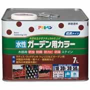【アサヒペン 水性ガーデン用カラー ウォルナット 7L】