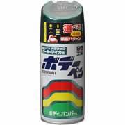 【99工房 ボデーペン メタリック・パールマイカ色 T-166 トヨタ6M1 08166 300ml】